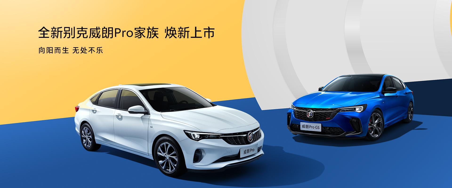 中国人保携手临安米家汽车购车嘉年华-第1张图片-汽车笔记网